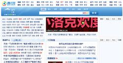 深圳市腾讯计算机系统有限亚虎彩票登录注册
